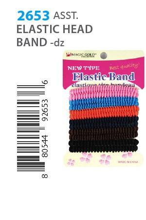 MGC Elastic Band #2653 ASST -dz