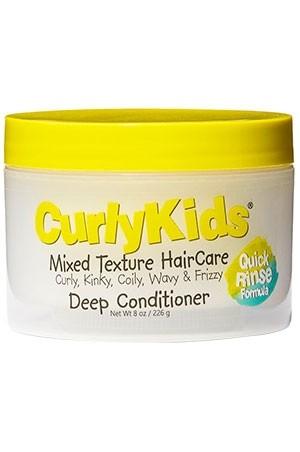 [Curly Kids-box#5] Deep Conditioner(8oz)
