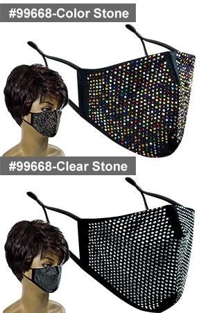 [#99668] Mask -Fashion Mask - Stone**FINAL SALE**-dz