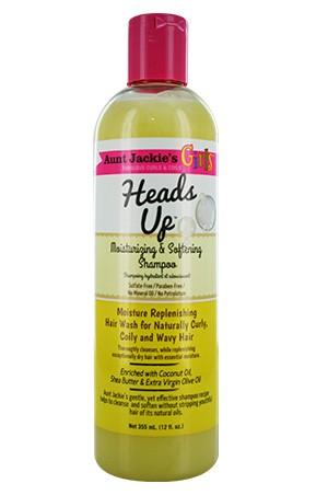 [Aunt Jackie's-box#5] Girls Moisturising & Softening Shampoo (12 oz)