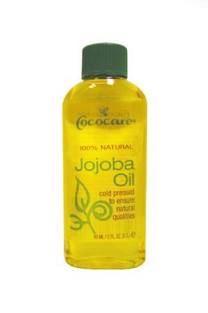 [Cococare-box#30] 100% Natural Jojoba Oil (2 oz)