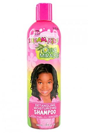 [Dream Kids-box#4] Detangling Moisturizing Shampoo (12oz)