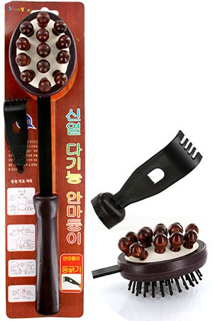 [HS-807] Hand Held Massager -pc