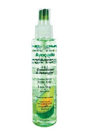 [Nextimage-box#31] Avocado-Shea Butter 2in1 Cond & Detangler (4.5 oz)