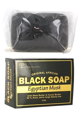 [Sunflower-box#1] Original African Black Soap (5oz)-Egyptian Musk