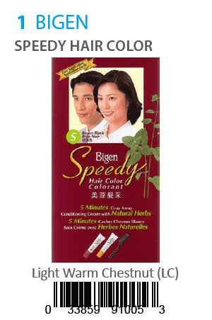 [Bigen-box#1] Speedy Hair Color #Light Warm Chestnut(LC)