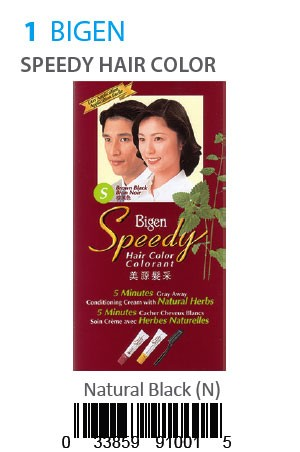 [Bigen-box#1] Speedy Hair Color #Natural Black(N)