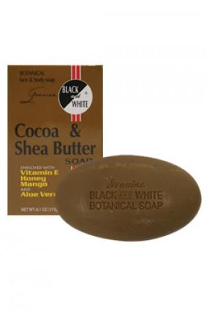 [Black & White-box#4] Cocoa Shea & Butter Soap (6.1 oz)