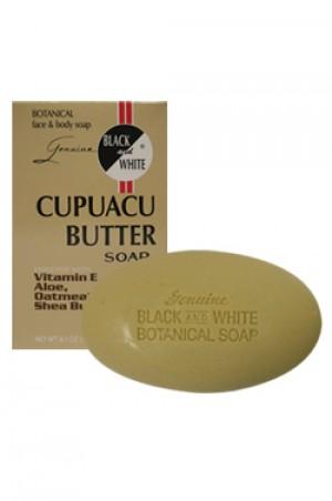 [Black & White-box#3] Cupuacu Butter Soap (6.1 oz)