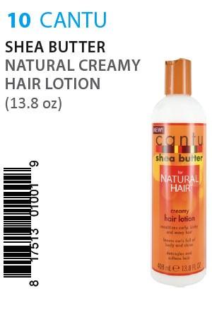 [Cantu-box#10] Shea Butter Natural Creamy Hair Lotion (13.8oz)
