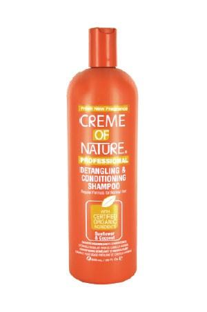 [Creme of Nature-box#27] Detangling Condi. Shampoo[Sunflower](20oz)