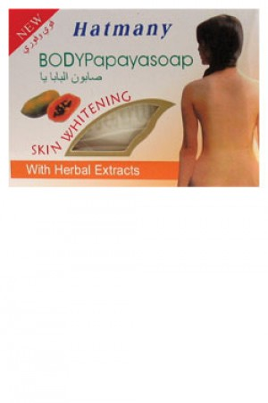 [Hatmany-box#9] Skin Whitening Body Papaya Soap with Herbal Extracts (120 g)