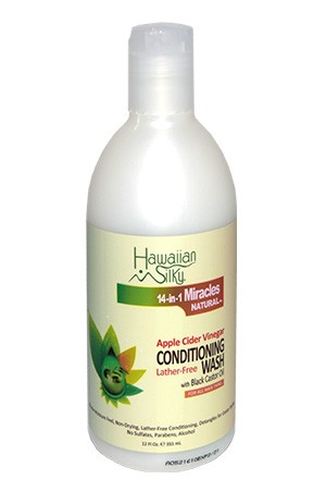 [Hawaiian Silky-box#55] 14-in-1 Conditioning Wash