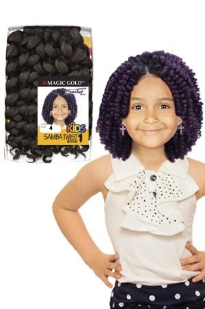 """Kids Samba Twist Braid#1 8"""""""