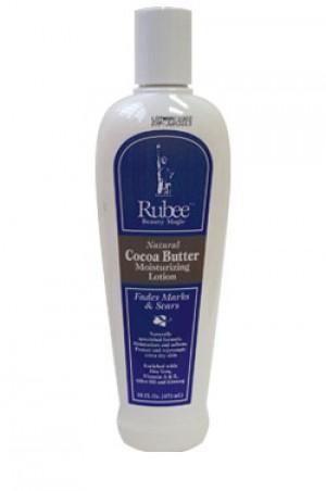 [Rubee-box#3] Natural Cocoa Butter Moisturizing Lotion (16 oz)