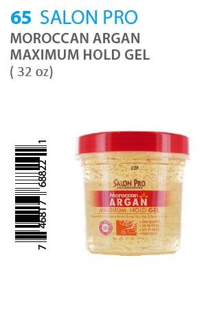 [Salon Pro-box#65] Moroccan Argan Maximum Hold Gel (32oz)