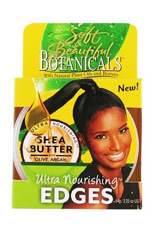 [Botanicals-box#11] Shea Butter Edges (2.25oz)