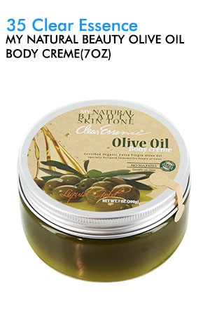 [Clear Essence-box#35] My Natural Beauty Olive Oil Body Creme (7oz)