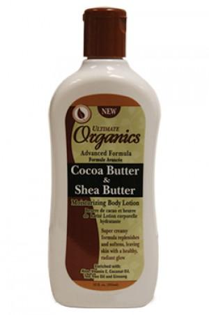 [Africa's Best-box#41] Ultimate Organics Cocoa Butter & Shea Butter Moisturizing Body Lotion (12 oz)