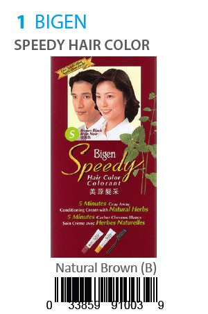 [Bigen-box#1] Speedy Hair Color #Natural Brown(B)