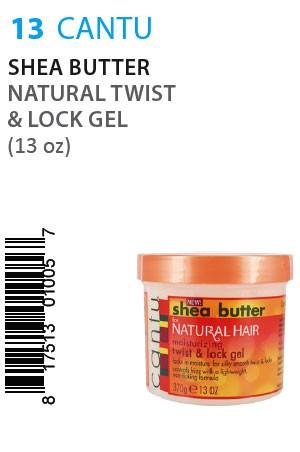 [Cantu-box#13] Shea Butter Natural Twist&Lock Gel (13oz)