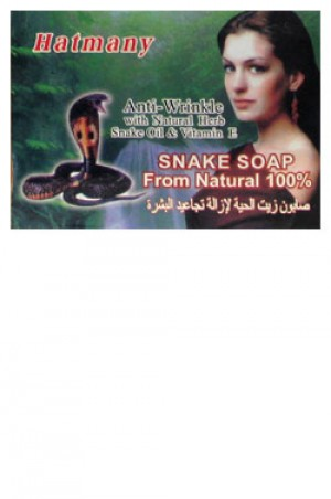 [Hatmany-box#8]  Anti Wrinkle Snake Soap with Natural Herb Snake Oil & Vitamin E (120 g)
