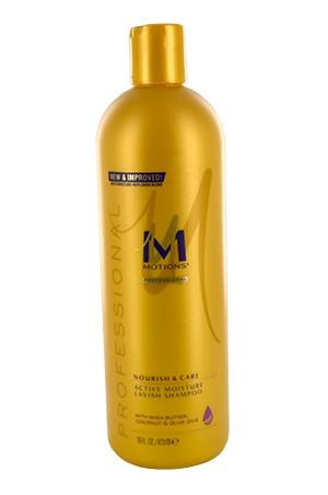 [Motions-box#66] Active Moisture Lavish Shampoo(16oz)