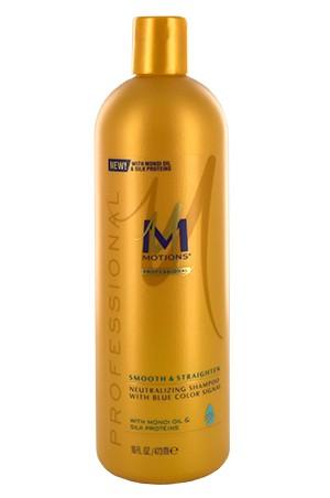 [Motions-box#67] Neutralizing Shampoo(16oz)