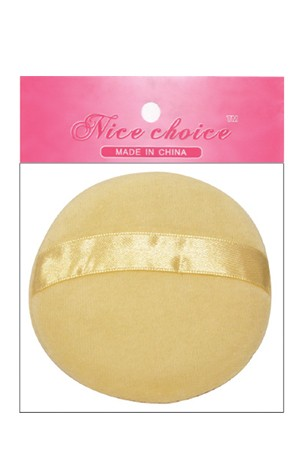 [Nice Choice] Large Loose Powder Puff -dz