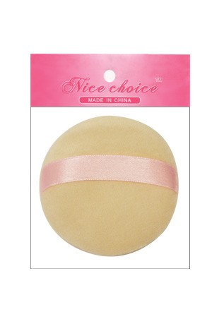 [Nice Choice] Small Loose Powder Puff -dz