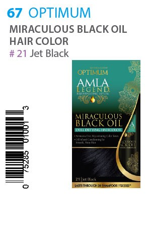 [Optimum-box#67] Amla Legend Miraculous Black Oil HC [21 Jet Black]