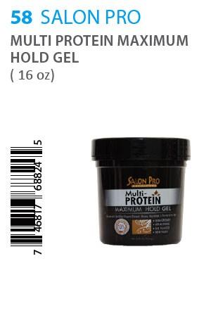 [Salon Pro-box#58] Multi Protein Maximum Hold Gel (16oz)