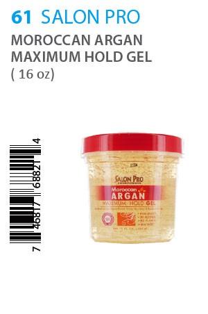 [Salon Pro-box#61] Moroccan Argan Maximum Hold Gel (16oz)