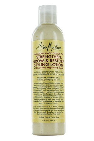 [Shea Moisture-box#63] Jamaican Styling Lotion (8oz)